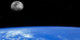 ¿Y si nuestro planeta tiene otra luna?