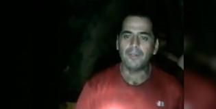 El video inédito de los mineros chilenos