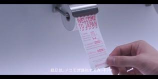 Los baños del aeropuerto de Tokio cuentan con papel higiénico para celulares