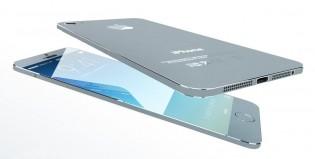 ¿Así sería el nuevo Iphone?