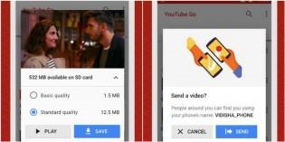 YouTube Go, la aplicación que permitirá bajar videos y verlos offline