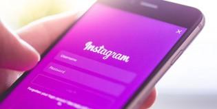 Descubrí como subir fotos a Instagram desde la computadora