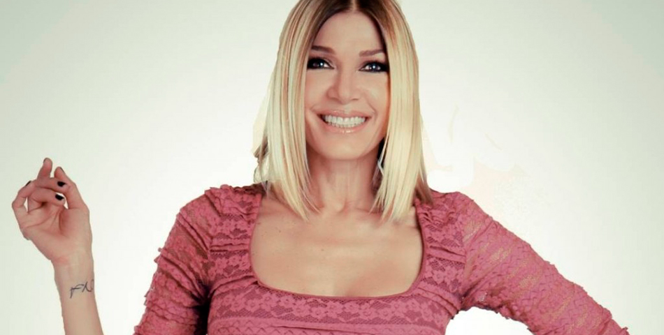 El video retro de Catherine Fulop